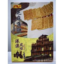 Shanyingtai Sesame Pancake Food
