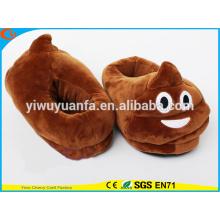 Hot Sell Novelty Design Brown Poop Plush Emoji Slipper com salto