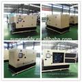 electric generator 230kva for sale