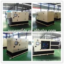250kVA Yuchai diesel generator