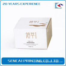 Wholesale cheap skin care cosmetic package printing box