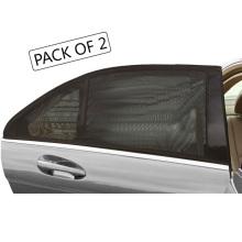 Curtain visor mesh solar car window cover sunshade