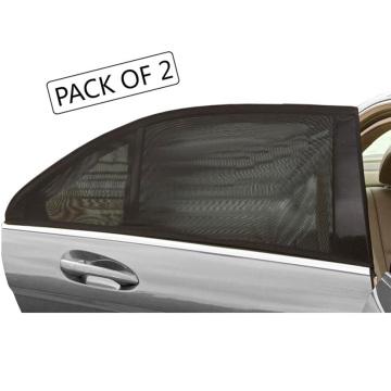 Занавес козырек сетка солнечная крышка окна автомобиля солнцезащитный козырек