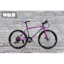 Bicicleta de montanha em liga de alumínio 24′′ de alta qualidade