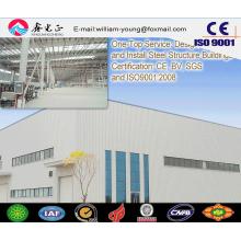 Цех высококачественной стальной рамы / стальной конструкции (JW-16293)