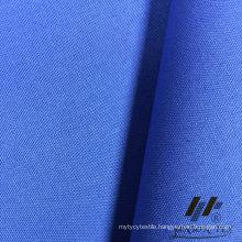 65%CTN 35%Poly Poplin Fabric (ART#UCD12306)