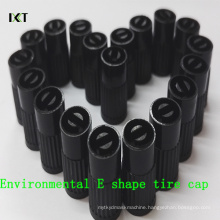 Car Wheel Tire Cap Universal Customized PP/ABS Environmental E Shape Kxt-De01