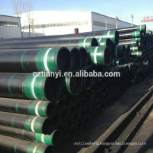 Excellent quality high quality oil casing pipe , j55 oil casing pipe