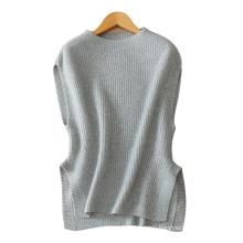 Women sleeveless pullover sweater 100% cashmere knitting thick loose split hem sweater