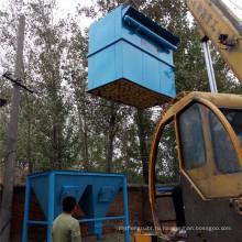 Промышленный мешок Пылевого фильтра Colletor DMС-60