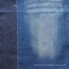100% coton Denim Stock régulier tissu pour pantalon / Jeans / robe / veste