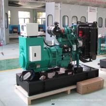 CUMMINS Открытый Тип Тепловозный комплект генератора 62.5 ква/50 кВт