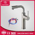 Bec orientable élégant chromé robinet de lavabo fini MK23407