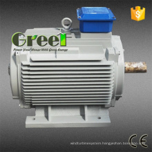 AC Brushless 3 Phase 5kw 400rpm Permanent Magnet Synchronous Generator