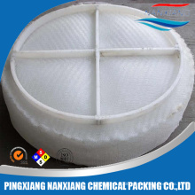 PP Demister Pad | PP Knitted Wire Mesh/ Plastic Mesh Pad/PP Mesh
