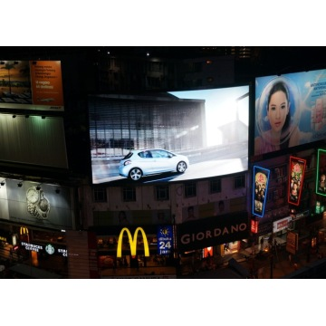 P4.81 SMD1921 Long Lifespan Outdoor Billboard LED Display
