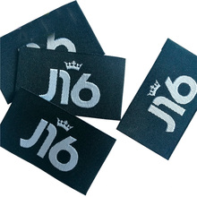 2020 new products custom brand name fabric tags logo clothing tabs labels woven label for clothing