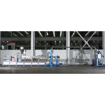 Masque PP Pelletizing Line