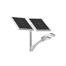 65 watt led solar street light with solar system For City lighting and driveway lighting