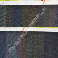 Wo.ole.n  fabric  plain  solid