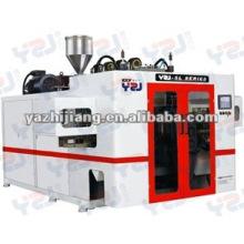 Produktname: YZJ 80L Blasformmaschine