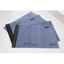 Bolso / anuncio publicitario del correo adhesivo de envío por mayor modificado para requisitos particulares del tamaño