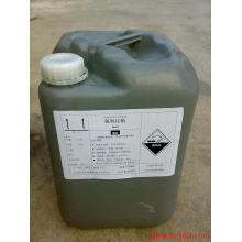 Caustic Soda Lye Caustic Soda Liquid 48% Hydroxyde de sodium Liquide