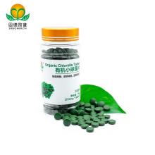 GMP Factory Supply Chlorella Tablet
