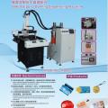 Machine à distribuer des aimants Doming Epoxy à colle Ab