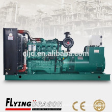 Less fuel consumption 100kw Yuchai power electric generator 125kva diesel industrial generation