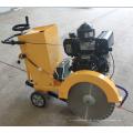 Машина для резки асфальтобетона для бетонных дорог FQG-500