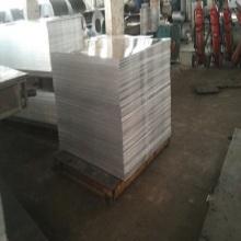 Folha de alumínio de alta qualidade 6063 para utensílios de cozinha