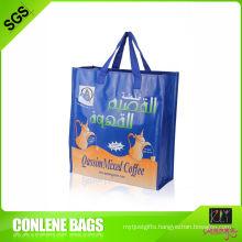 PP Non Woven Reusable Zipper Shopping Bag (KLY-PN-0154)