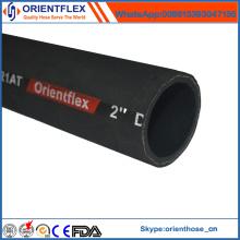 Best Quality Rubber Hydraulic DIN En 853 1sn Hose