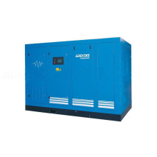 Oil Fooled Rotary Screw Variable Frequency Air Compressor (KF220-08INV)