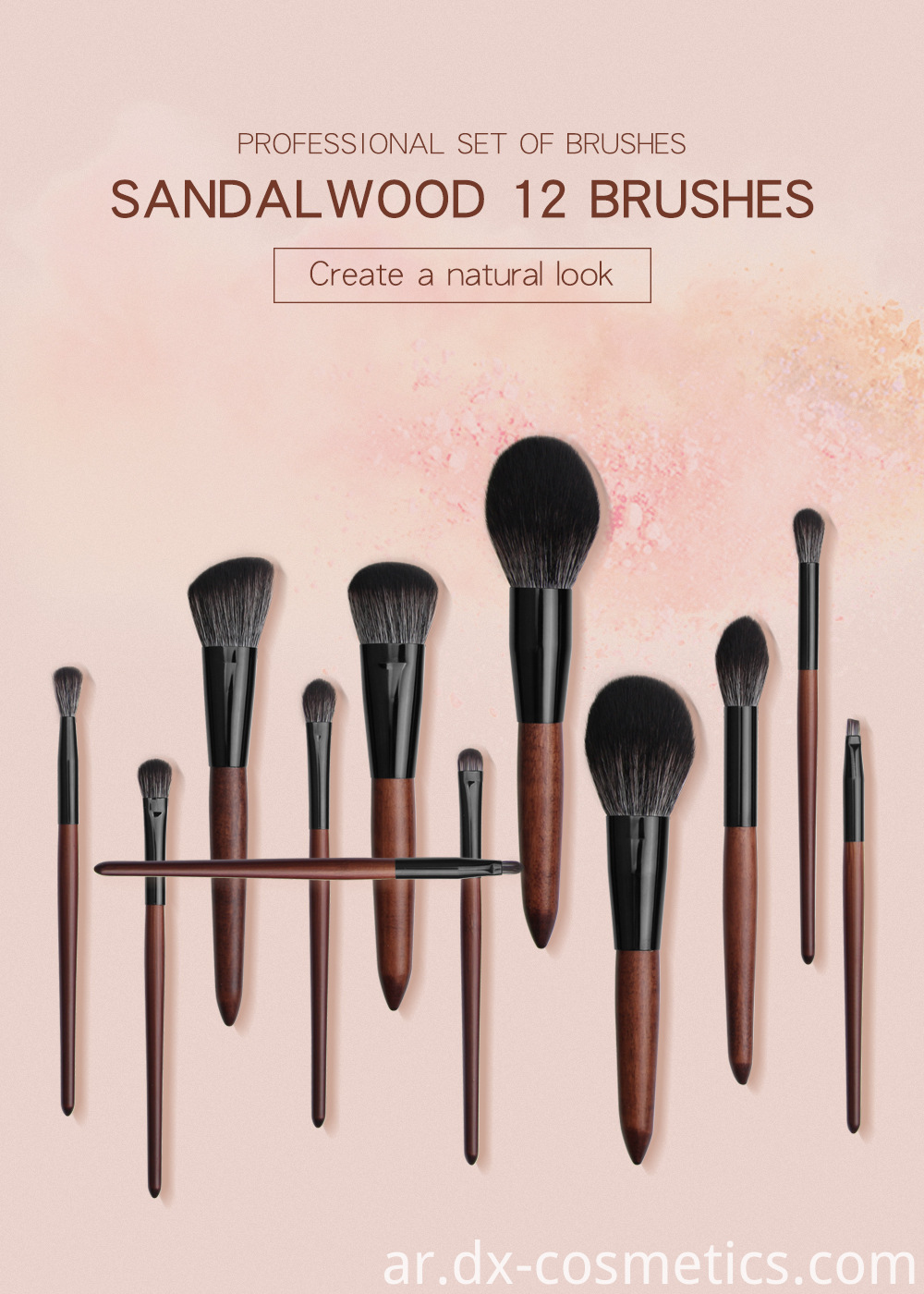 12 Pieces Sandalwood Color Makeup Brushes Set 1
