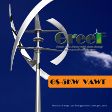 5kw Vertical Turbines Wind Used for Buliding Roof
