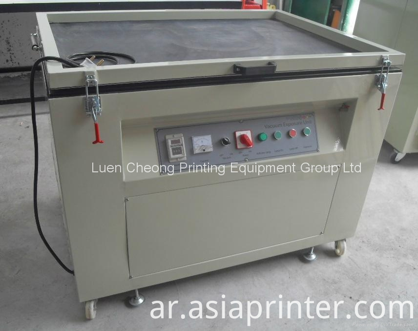 long life UV lamp exposure machine