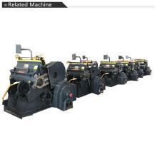 Semi-Automatic Die-cutting Cutter And Creasing Machine For Making Carton Box  / Carton Box Packing Machine