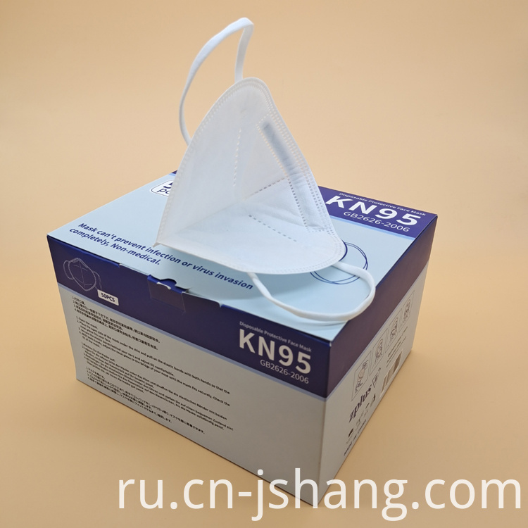 Disposable Protection Mask with CE FDA