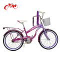 Алибаба горячие продажи велосипед Аро 20/велосипед для детей девушки/новый дизайн городской велосипед