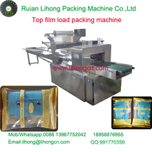 Gzb-450A High Speed Pillow-Type Woman Wallet Wrapping Machine