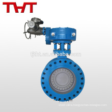 dn100 metal sealed double electric flanged butterfly valve