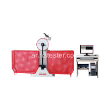 500J Pendulum Impact Machine