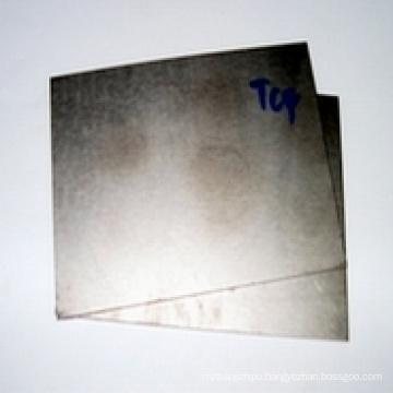 Tungsten Plates and Foils