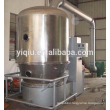 GFG High Effect Boiling fluidized bed dryer & drying machine