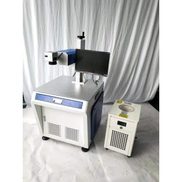 Machine de marquage laser CO2 INCODE