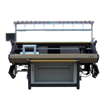 3D Filling Vamp Knitting Machine