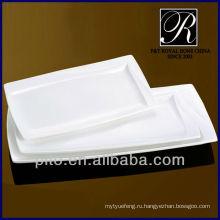 Кухонная фарфоровая прямоугольная тарелка