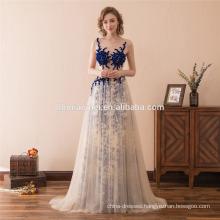 2018 Latest Beaded sleeveless Design Blue Evening Dress Long Made In China